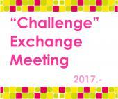 "[麻布十番] 【20代限定】【交流会】【300円】""Challenge"" Exchange Meeting 2016"