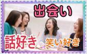 [大崎] 【ファイナンシャルプランナー主催】 友達をつくるカフェ会