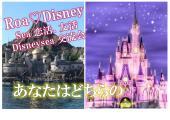 [東京ディズニーシー] クリスマスウィッシュ開催中!!新企画 スターライトパスで午後からゆっくり楽しもう クリスマスイベン...