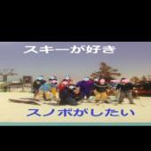 [新御茶ノ水] スキースノボー好き飲み会♪ スノコン٩(๑❛ᴗ❛๑)۶
