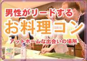 [日本橋人形町] 唐揚げ協会の認めた『からあげ』作り