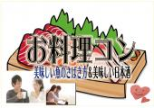 [銀座] 贅沢すぎる手巻き寿司Party&魚のさばき方も学べる料理教室☆彡