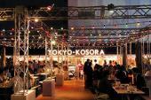 [新宿] *駅前*【初めての方歓迎 !】新宿のルーフトップビアガーデンで開催!!現状18名♡夜空を見ながら飲み会を楽しもう♪♪♡