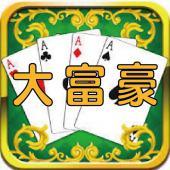 [新宿西口] 【新宿】カードゲーム(大富豪)で楽しもう♪新しい出会いが待っている♪