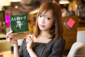 [渋谷] 【朝から読書会】〜BOOK LABOにて本好きな人が集まる朝活✨〜