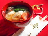 [新宿] 【1/14】お雑煮作りの新年会、雑談交流、持ち込みOK!