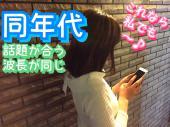 [四ツ谷] 【☆新登場☆】四ツ谷の恋を初体験♪→詳細クリック!!【現在15名男8:女7】