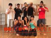 [渋谷] 木曜日だよ!!キックに全員集合!@渋谷 キックボクシングで爽快な一日をスタートしよう!