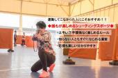 [有明] ♢♦新感覚サバゲーフェスタ!!2018♢♦