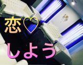 [六本木] ★恋するカフェ会★