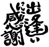 [六本木] ⭐️恋するカフェ⭐️六本木オシャンティーな場所で恋人・友達作成作り⭐️