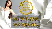 https://eventsearch.jp/chugoku/hiroshima/hiroshimashi/350120&fid=406