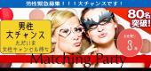 [銀座] 【G.W企画】最大120名規模企画<約40種類のドリンク/ブッフェ料理>女性2500円男性5800円!!