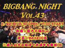 [新大久保] 【6/22(日)】BIGBANG NIGHT Vol.43 -Rocks the BB@B NIGHT Vol.21-