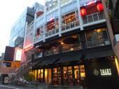 ❤️特別タイムサービス割引❤️ お洒落な恵比寿でのNEW会場!!お腹いっぱいのデザイナーズ本格中華ランチオフ会!