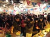 [恵比寿] 4月10日(日) 恵比寿【恋人探しOnly】大人の楽しみを集めたバーでGaitomo国際交流パーティー