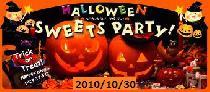 """[六本木] ★10/30 Canty スペシャル HALLOWEEN Party @ NewLex Edo 18:00~23:00""""仮装大歓迎""""★"""