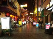 [阿佐ヶ谷] 3月14日 【阿佐ヶ谷】昭和レトロな街を飲み歩こう!阿佐ヶ谷ハシゴ酒コン!