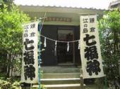 [鎌倉] 8月11日 鎌倉名所めぐりウォーキングコン!