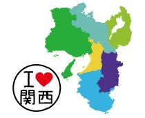 [日本橋] ☆関西出身者限定 異業種交流会☆ ~「まいど」で繋がる仲間作りの場です~