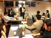 [渋谷] 身近な事例のグループディスカッションを通してビジネススキルの習得と人脈構築をお手伝い!第26回レバレッジセミナー...