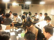 [渋谷] 身近な事例のグループディスカッションを通してビジネススキルの習得と人脈構築をお手伝い!第28回レバレッジセミナー...