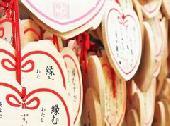 [鎌倉エリア] ★★【STYLE】★★2015/07/25(土)男性40代以上限定!縁結びハイキングparty!【鎌倉】