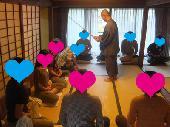 [東京、広尾] ★★【STYLE】★★男性40代以上限定!「寺コン!」座禅&写経party!【広尾】