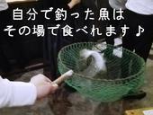 [渋谷] ★★【STYLE】★★30、40代限定!平日開催、釣り婚パーティ!【渋谷】