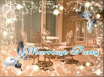 [横浜] 【Whitekey】★個室Styleお見合いパーティー★ 「恋愛結婚Marriage Party」 ~20対20~ ~1年以内に結婚を!素敵なパー...