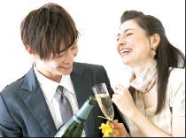[新宿] 【Whitekey】初参加中心!会話重視編 婚活Selection  「Pretty Marriage」 ~出逢いの場を素敵な演出で~
