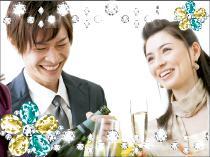 [新宿] 【Whitekey】大人の男女が集う交流会 30代40代 Royal Marriage ~上質なナチュラルパーティー~