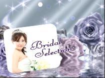 [銀座] 【Whitekey】~Around40~ 「銀座ブライダルセレクション」 ~結婚適齢期・婚活ナビ2012~