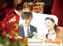 [大阪] 「大人のPre Xmas Party」