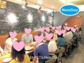 ☆4/18 新宿駅の友活・恋活パーティー ☆ 楽しい趣味コン開催中!☆彡