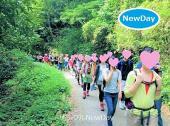 4/18 高尾山の恋活・友活ハイキングコン ★ 各種・登山イベント開催中!★