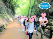 ★6/14 養老山のハイキングコン ★ 東海のイベント開催中!★