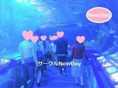 ★5/24 しながわ水族館の友活・恋活散策コン ★ 自然な出会いはここから★