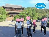 ★1/30 清水寺パワースポットの散策コン ★ 関西のイベント開催中!★
