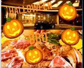 開催ヒルトン東京と共同主催10月3日(土)新宿ヒルトン東京にてハロウィンBBQ会を開催しますドリンクBBQ食べ飲み放題付