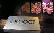[汐留] GROOCE PARTY【グロスパーティー】
