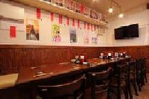 [恵比寿] ◆東京スタイリッシュパーティー主催企業:80名コラボ◆九州産地をご堪能頂ける会場で異業種交流Party★
