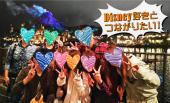 オンラインで一緒にディズニー行ける人を見つけよう!!ディズニー好き集まれ!!ディズニー友達を作ろう♡Roa Disney♡ディズ...