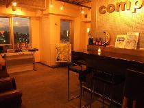 [下北沢] ★☆下北沢の隠れ家cafeで貸切パーティ☆★
