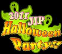 [六本木] JIPインターナショナルハロウィンパーティー