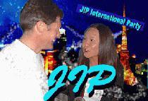 [港区六本木] 2/25 JIPインターナショナルパーティー(ウインターフェスティバル)!!