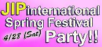 [港区六本木] 4/28 JIPインターナショナルパーティー(スプリングフェスティバル)!!