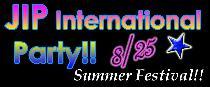 [港区六本木] 8/25 JIPインターナショナルパーティー(夏のビッグサマーフェスティバル)!!