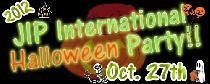 [港区六本木] 10/27 JIPインターナショナルハロウィンパーティー@六本木/日本最大300名パーティー!!