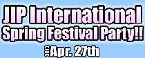 [港区六本木] 4/27 JIPインターナショナルパーティー(スプリングフェスティバル)!!